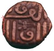 1 Dokdo - Khengarji II – obverse