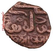 1 Dokdo - Khengarji II – reverse
