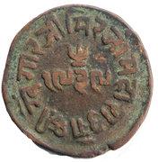 1½ Dokda - Victoria [Khengarji III] – reverse
