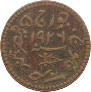 1½ Dokda - George V [Khengarji III] – obverse
