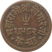 1½ Dokda - George V [Khengarji III] – reverse