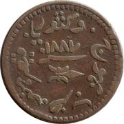 3 Dokda - Victoria [Khengarji III] – reverse