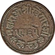 3 Dokda - Edward VII [Khengarji III] – reverse