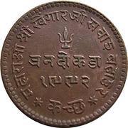 3 Dokda - George V [Khengarji III] -  reverse