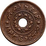1 Dhabu - George VI [Vijayaraji] – obverse