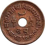 1 Dhabu - George VI [Vijayaraji] – reverse