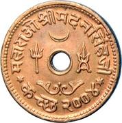 1 Dhabu - Madansinghji – obverse