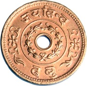 1 Dhabu - Madansinghji – reverse