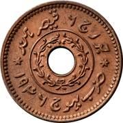 1 Payalo - George VI [Vijayarajji] – obverse