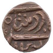 1 Trambiyo - Bahadur Shah II [Desalji II] – obverse