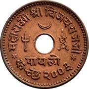 1 Payalo - George VI [Vijayarajji] -  reverse
