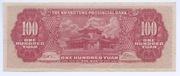 100 Yuan (The Kwangtung Provincial Bank) – reverse