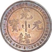 1 Yuan - Guangxu (7 Mace and 3 Candareens) -  obverse