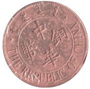1 Cent (Counterfeit) – obverse