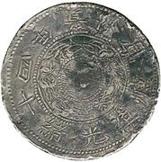 "1 Yuan - Guangxu (""Silver cake"") -  obverse"