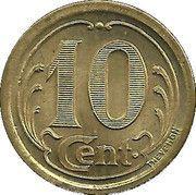 10 Centimes – reverse