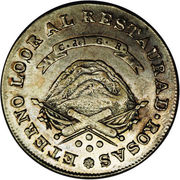 4 Reales – reverse