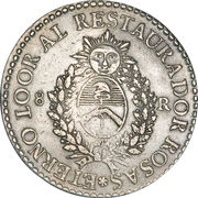 8 Reales -  reverse