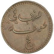 ½ Baiza - Ali ibn Mohasan – reverse