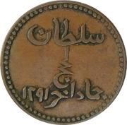 ½ Baiza - Fadl ibn Ali – reverse