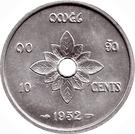 10 Cents - Sisavang Vong – reverse