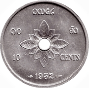 10 Cents - Sisavang Vong – reverse