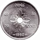 20 Cents - Sisavang Vong – reverse
