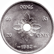 20 Cents - Sisavang Vong – reverse