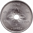 50 Cents - Sisavang Vong – reverse