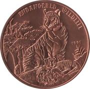 10 Kip (Endangered Wildlife) – reverse