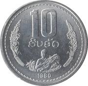 10 Att -  reverse