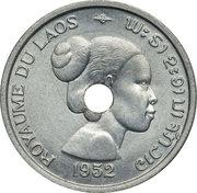 10 Cents - Sisavang Vong (Essai) – obverse