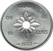 10 Cents - Sisavang Vong (Essai) – reverse