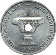 50 Cents - Sisavang Vong (Essai) – obverse