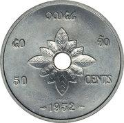 50 Cents - Sisavang Vong (Essai) – reverse