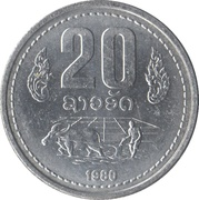 20 Att – reverse