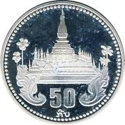 50 Kip (10th Anniversary of People's Democratic Republic) – reverse