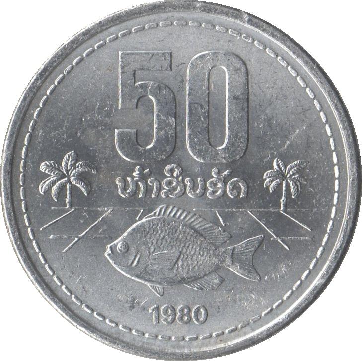Lao coins set of 3 pieces 1980 UNC