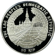 50 Kip (XXVII Olympiad) – obverse