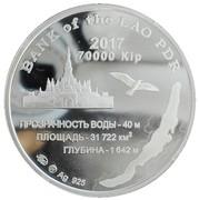 70 000 Kip (Lake Baikal) -  obverse
