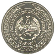 1 Kip (Anniversary of the PDR) – obverse