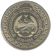 10 Kip (Anniversary of the PDR) – obverse