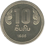 10 Kip (Anniversary of the PDR) – reverse
