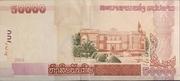 50 000 Kip – reverse
