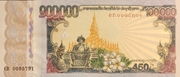 100 000 Kip – obverse