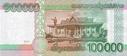 100 000 Kip – reverse