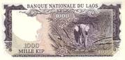 1 000 Kip – reverse