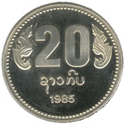 20 Kip (Anniversary of the PDR) – reverse