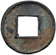 1 Wu Zhou - Shi Le (Later Zhao; Xianggue; with rim) – reverse