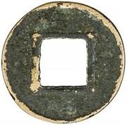 1 Wu Zhou - Shi Le (Later Zhao; Xianggue; without rim) – reverse